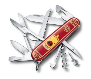 Victorinox 1.3714.E8 Huntsman Year of the Pig 2019