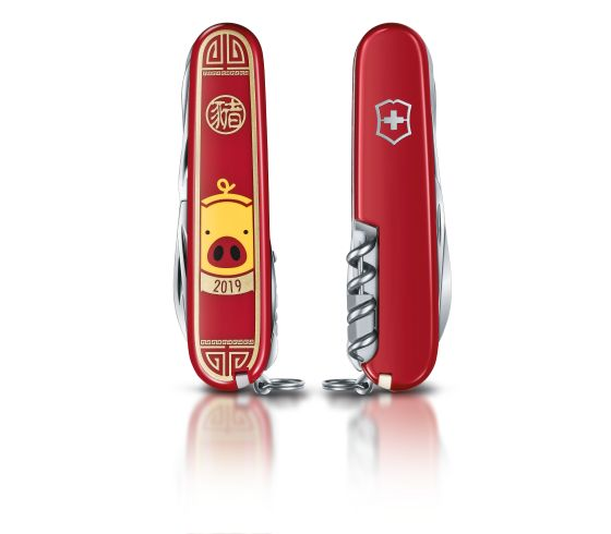 Victorinox 1.3714.E8 Huntsman Year of the Pig 2019 crienky